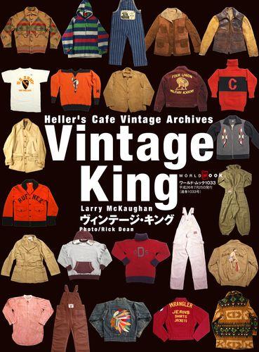 Vintage King ヴィンテージ・キング