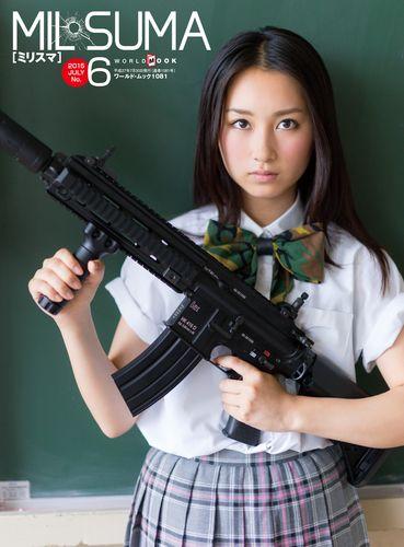 MilSuma(ミリスマ) No.6