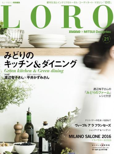 LORO Vol.21