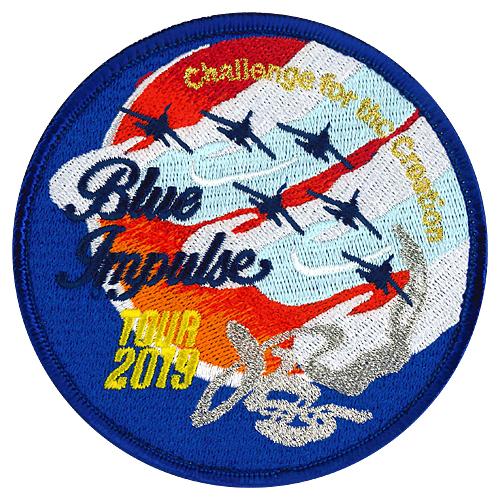 航空自衛隊 第11飛行隊 ブルーインパルス 2019ツアーパッチ