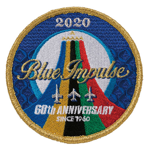 航空自衛隊 第11飛行隊 ブルーインパルス 2020ツアーパッチ 青