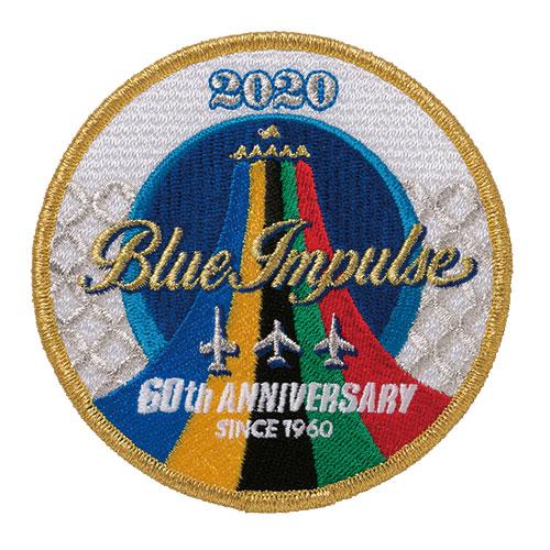 航空自衛隊 第11飛行隊 ブルーインパルス 2020ツアーパッチ 白