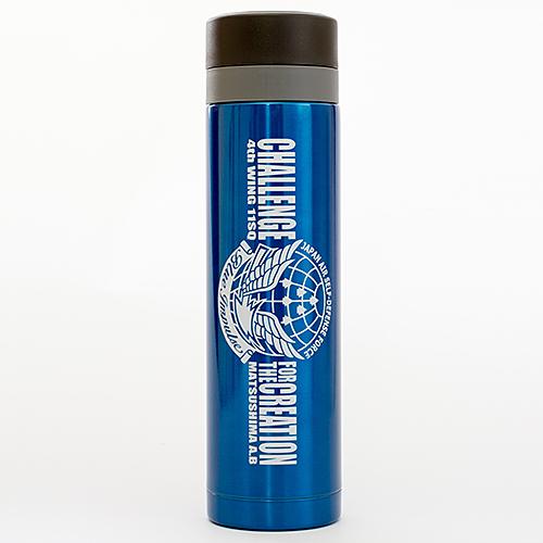 航空自衛隊 ブルーインパルス 部隊マーク ステンレスボトル