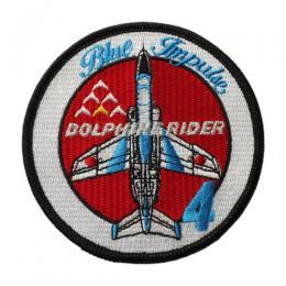 第11飛行隊ブルーインパルスドルフィンライダーパッチ 4番機/ベルクロ・オスメス付