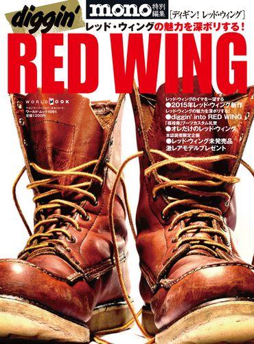 diggin' RED WING [ディギン! レッド・ウィング]