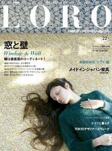 LORO Vol.22