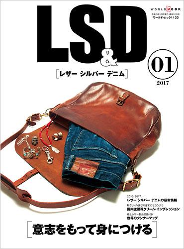 LS&D 01 [レザー シルバー デニム]