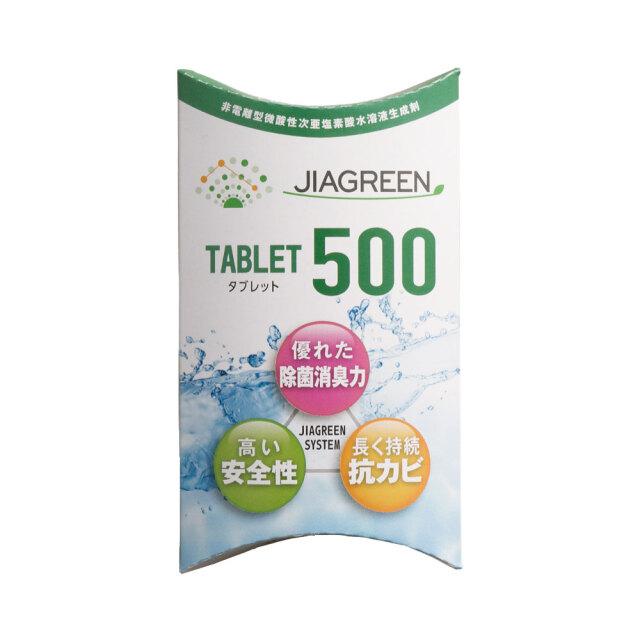 ジアグリーン タブレット500