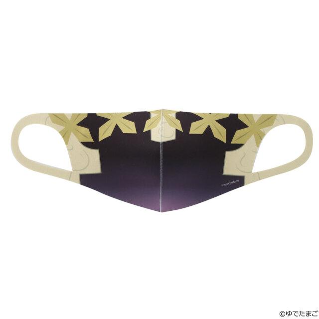 延藤洋品店 マスキュラーマスク THE MAN (ザ・マン)