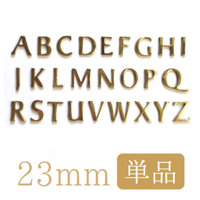 23mm大文字