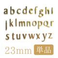 23mm小文字