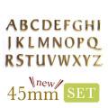 45mm大文字set