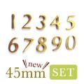 45mm数字set