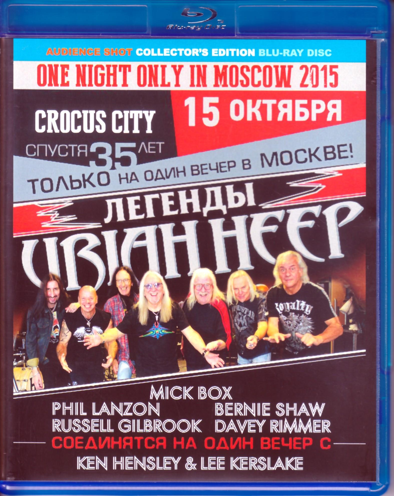 Uriah Heep ユーライア・ヒープ/Russia 2015 & more Blu-Ray Ver.