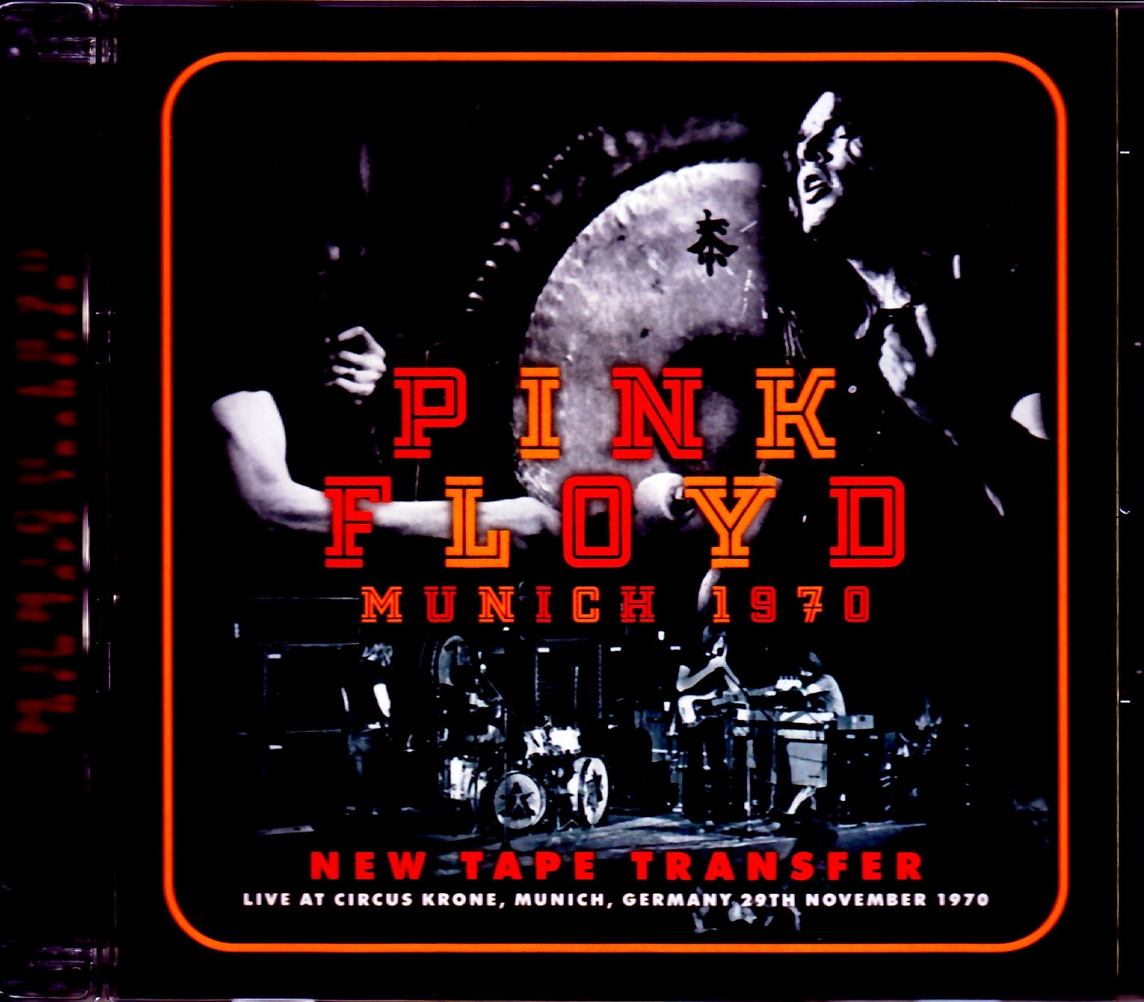 Pink Floyd ピンク・フロイド/Germany 11.29.1970 Upgrade