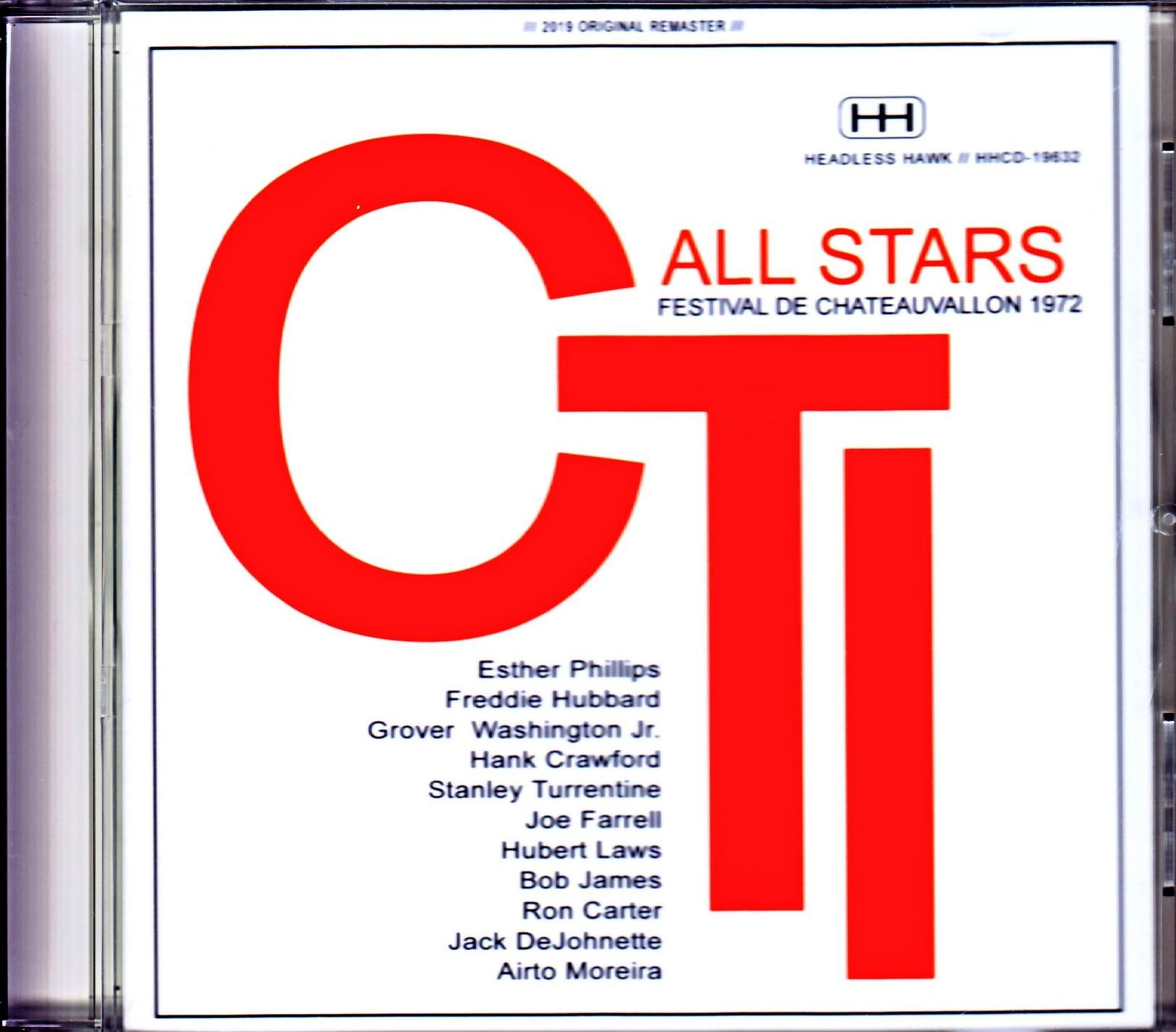 CTI All Stars Esther Phillips,Freddie Hubbard,Grover Washington Jr.,Stanley Turrentine,Bob James/France 1972