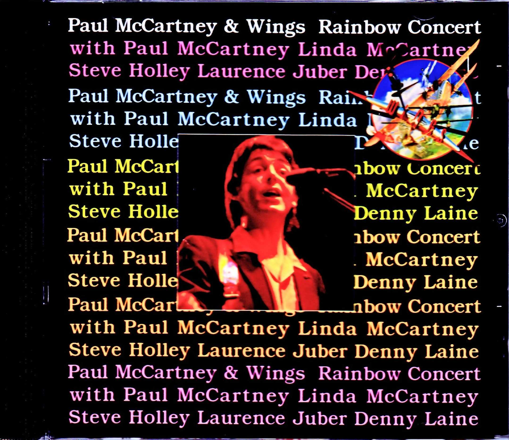 Paul McCartney ポール・マッカートニー/London,UK 12.5.1979