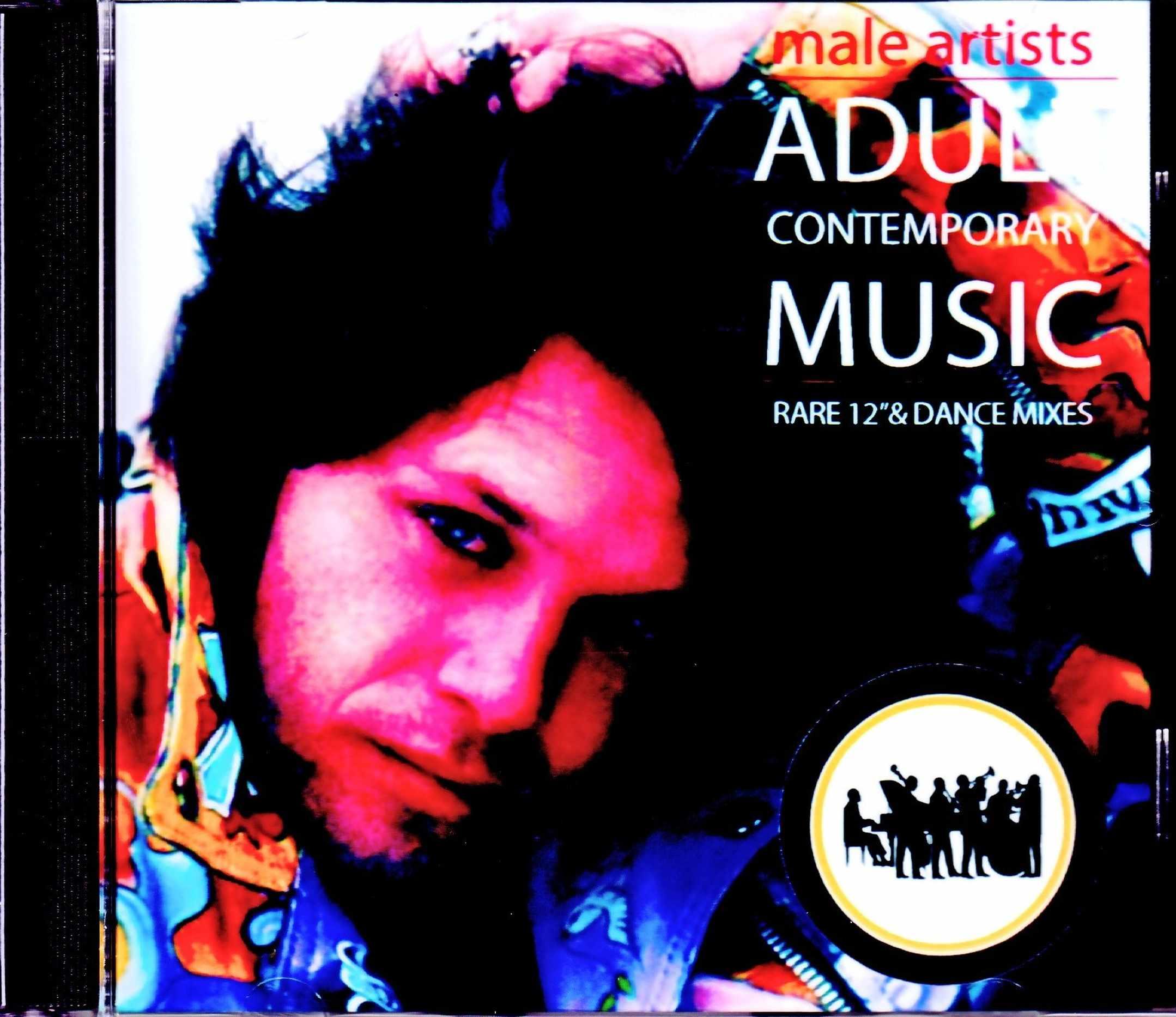 "Various Artists John Cougar,Dire Straits,Men at Work,ZZ top,Billy Idol/Male Artists Rare 12"" & Dance Mixes Vol.15"