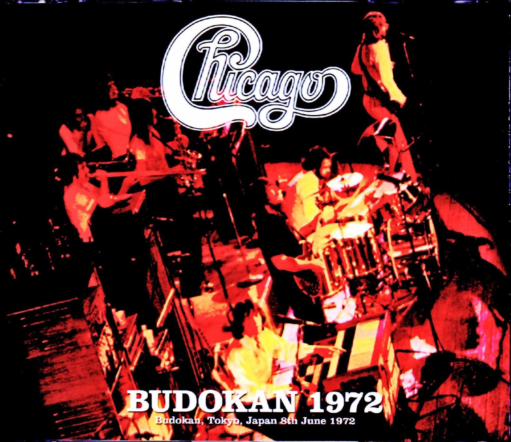 Chicago シカゴ/Tokyo,Japan 6.8.1972 S & V