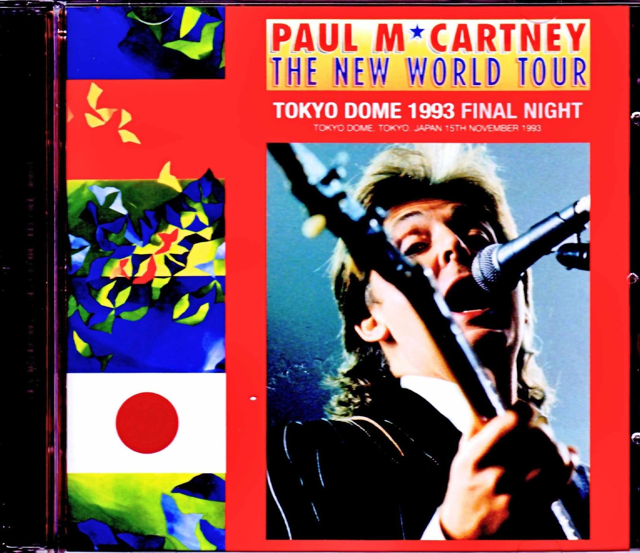 Paul McCartney ポール・マッカートニー/Tokyo,Japan 11.15.1993