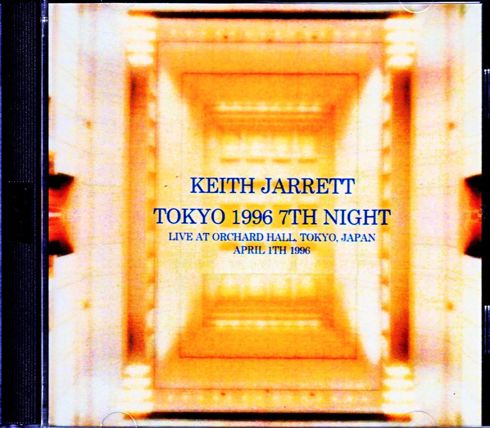 Keith Jarrett Trio キース・ジャレット/Tokyo,Japan 4.1.1996