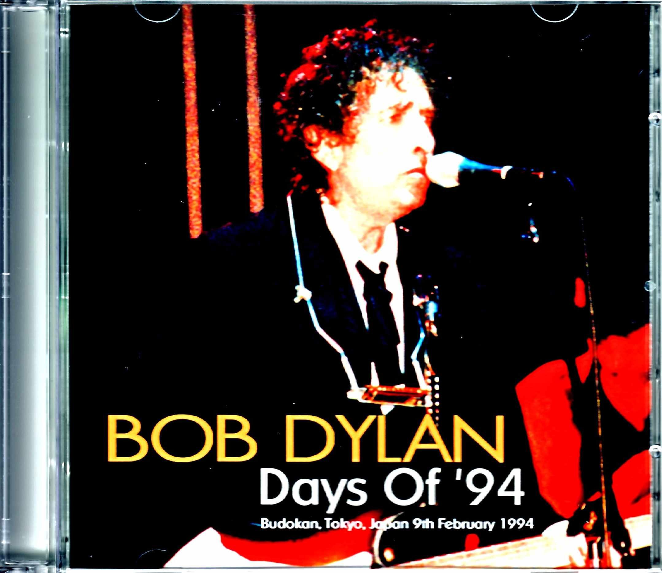 Bob Dylan ボブ・ディラン/Tokyo,Japan 2.9.1994