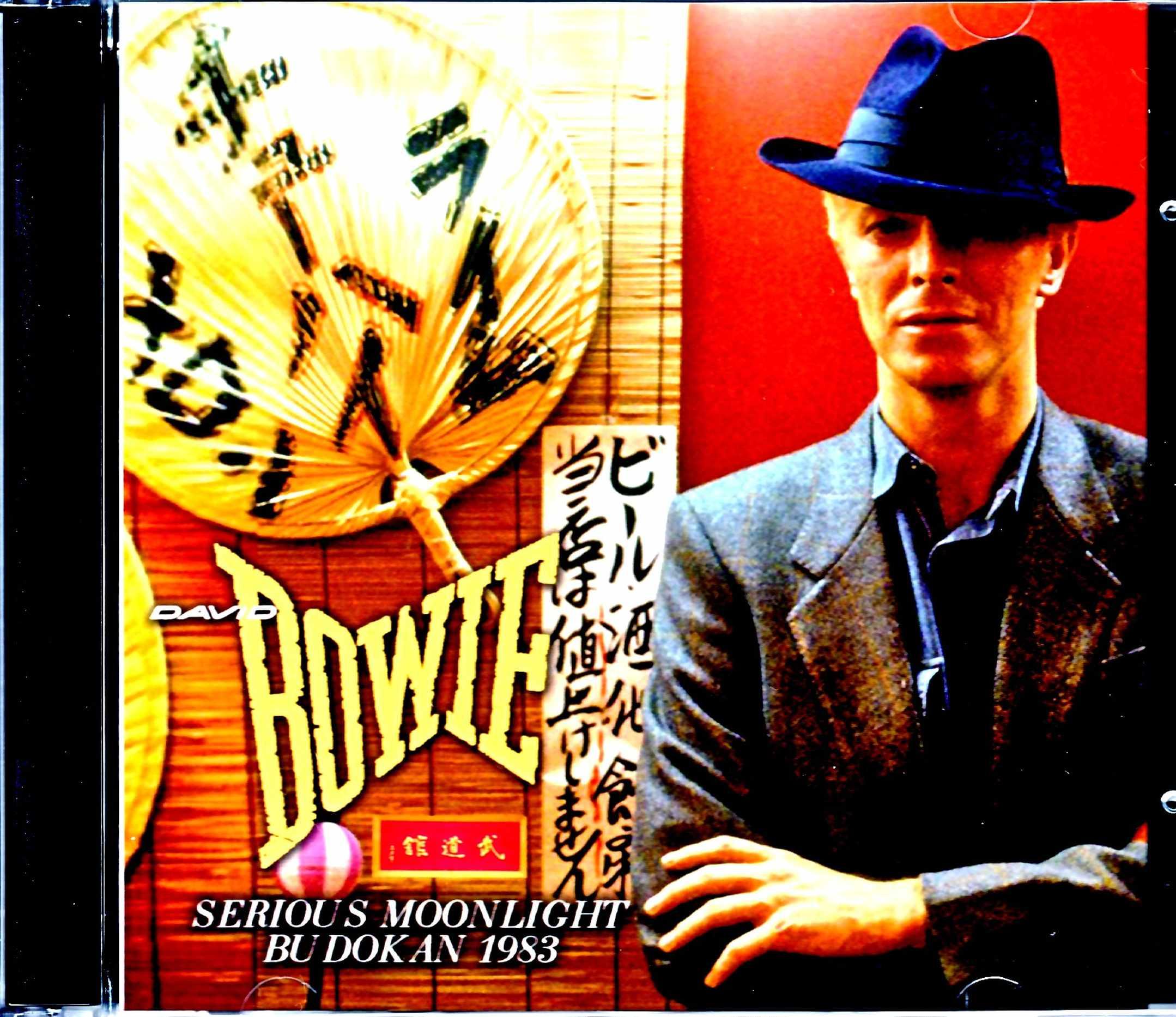 David Bowie デビッド・ボウイ/東京武道館連続公演最終日 1983年 完全版 Tokyo,Japan 10.24.1983 Complete