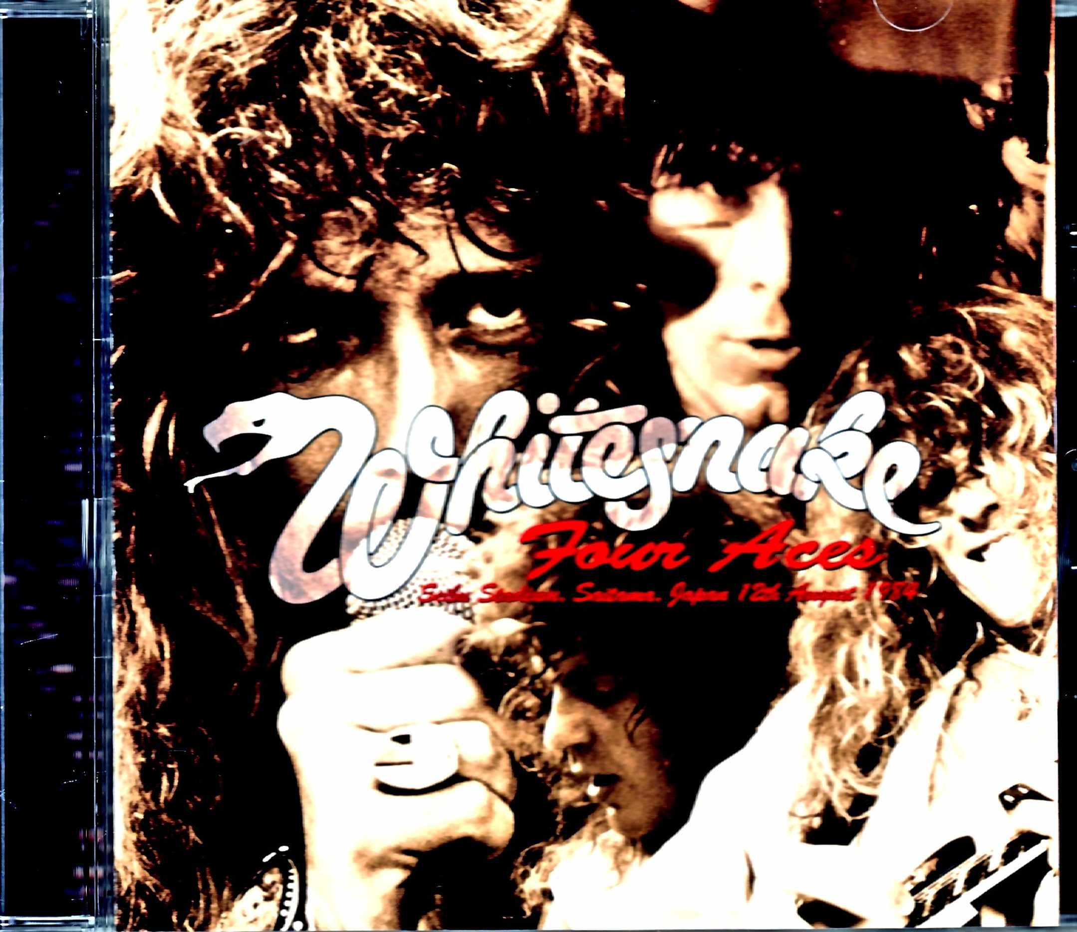 Whitesnake ホワイトスネイク/Saitama,Japan 8.12.1984
