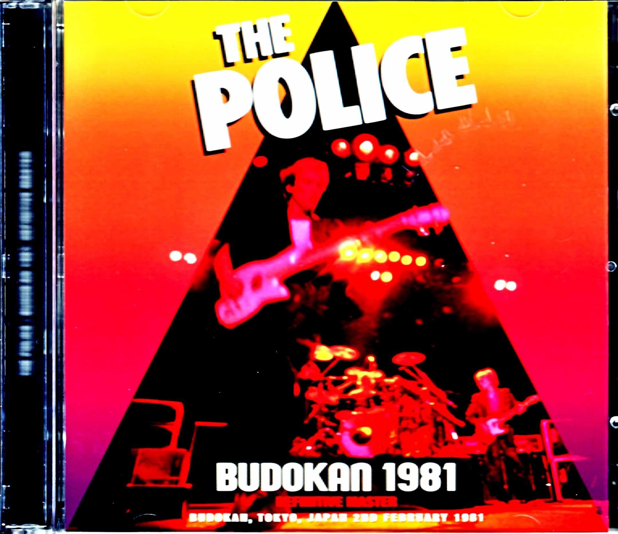 Police ポリス/Tokyo,Japan 1981