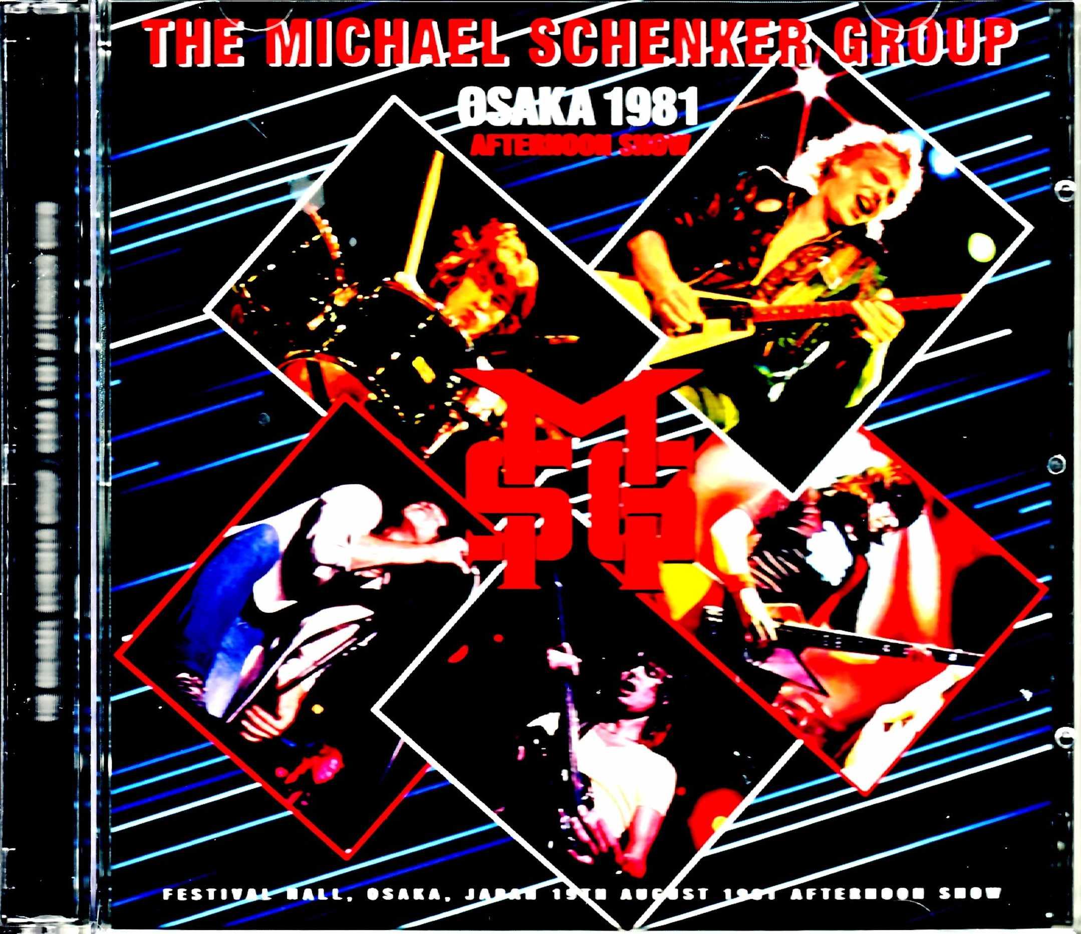 Michael Schenker Group マイケル・シェンカー/Osaka,Japan 1981 Afternoon Show