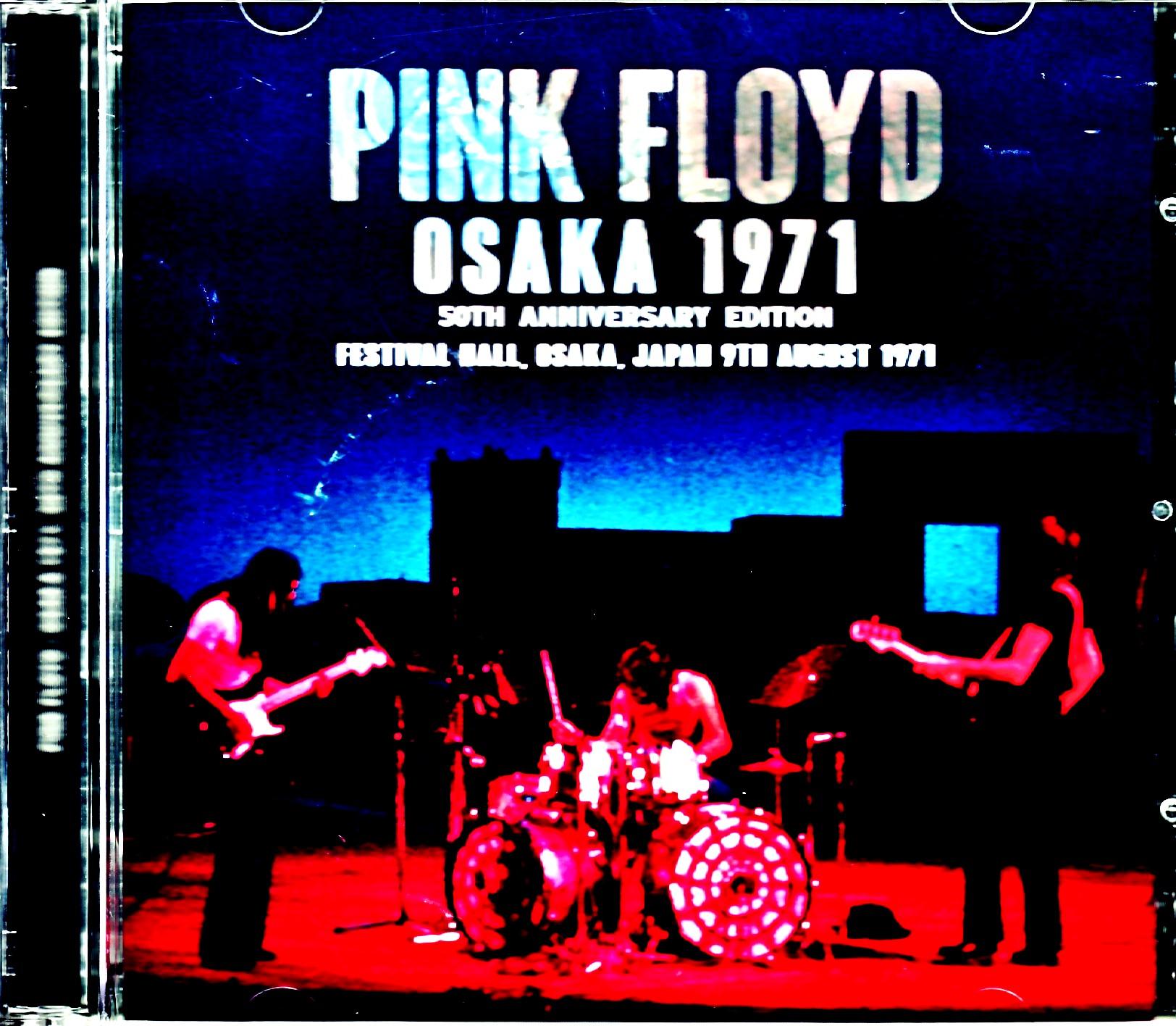 Pink Floyd ピンク・フロイド/Osaka,Japan 1971 Upgrade 50th Anniversary Edition