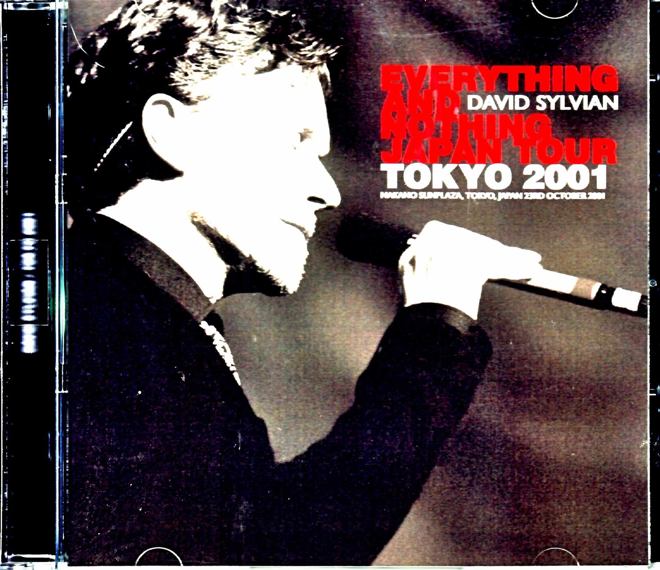 David Sylvian デヴィッド・シルヴィアン/Tokyo,Japan 10.23.2001