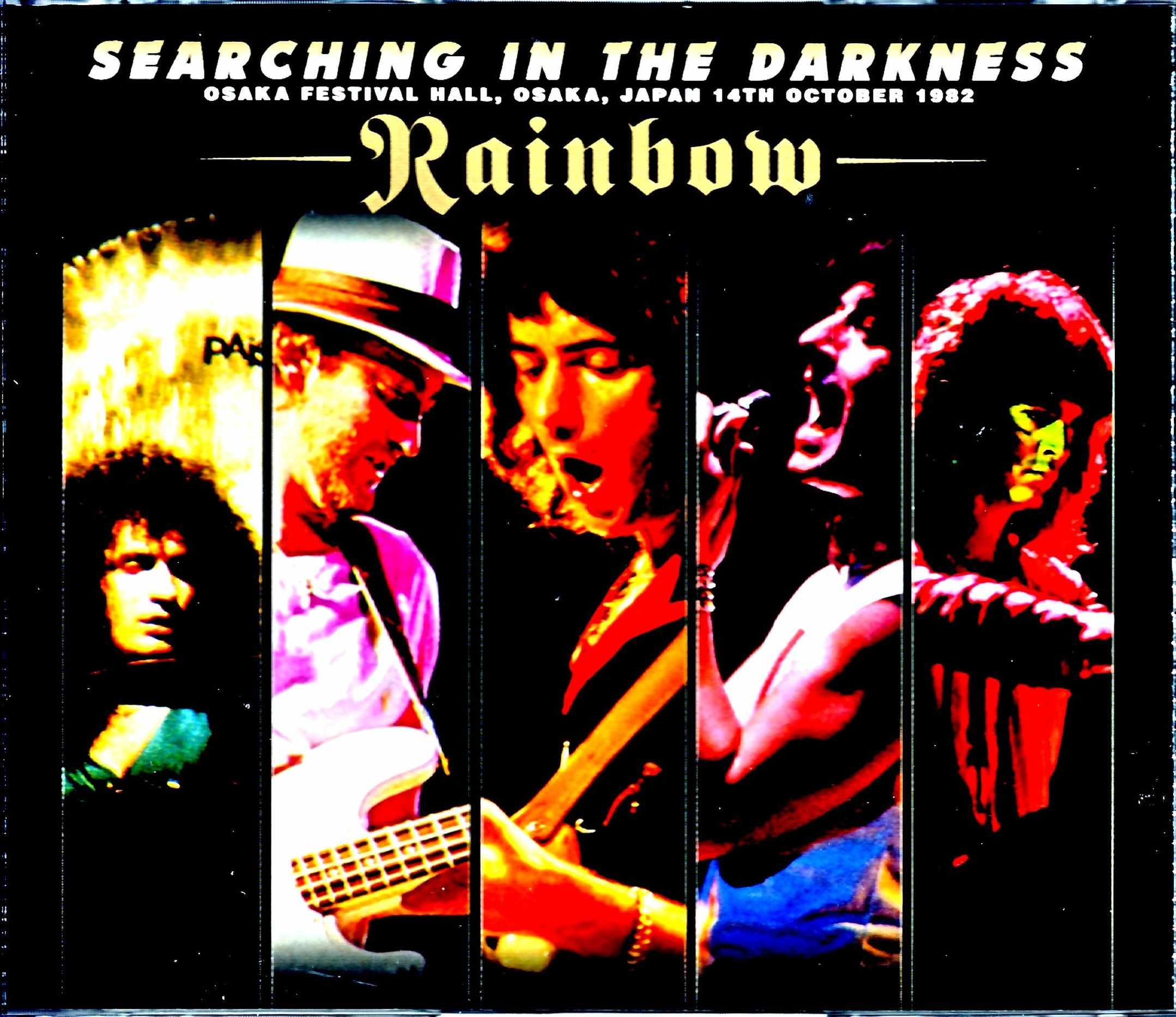 Rainbow レインボー/Osaka,Japan 10.14.1982 2Source
