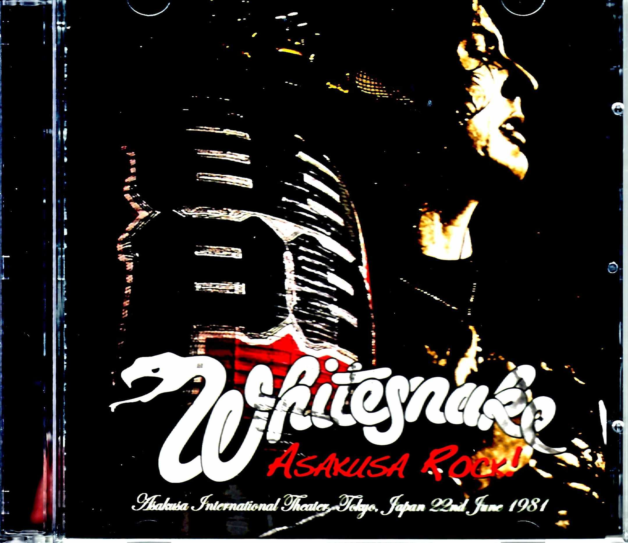 Whitesnake ホワイトスネイク/Tokyo,Japan 6.22.1981