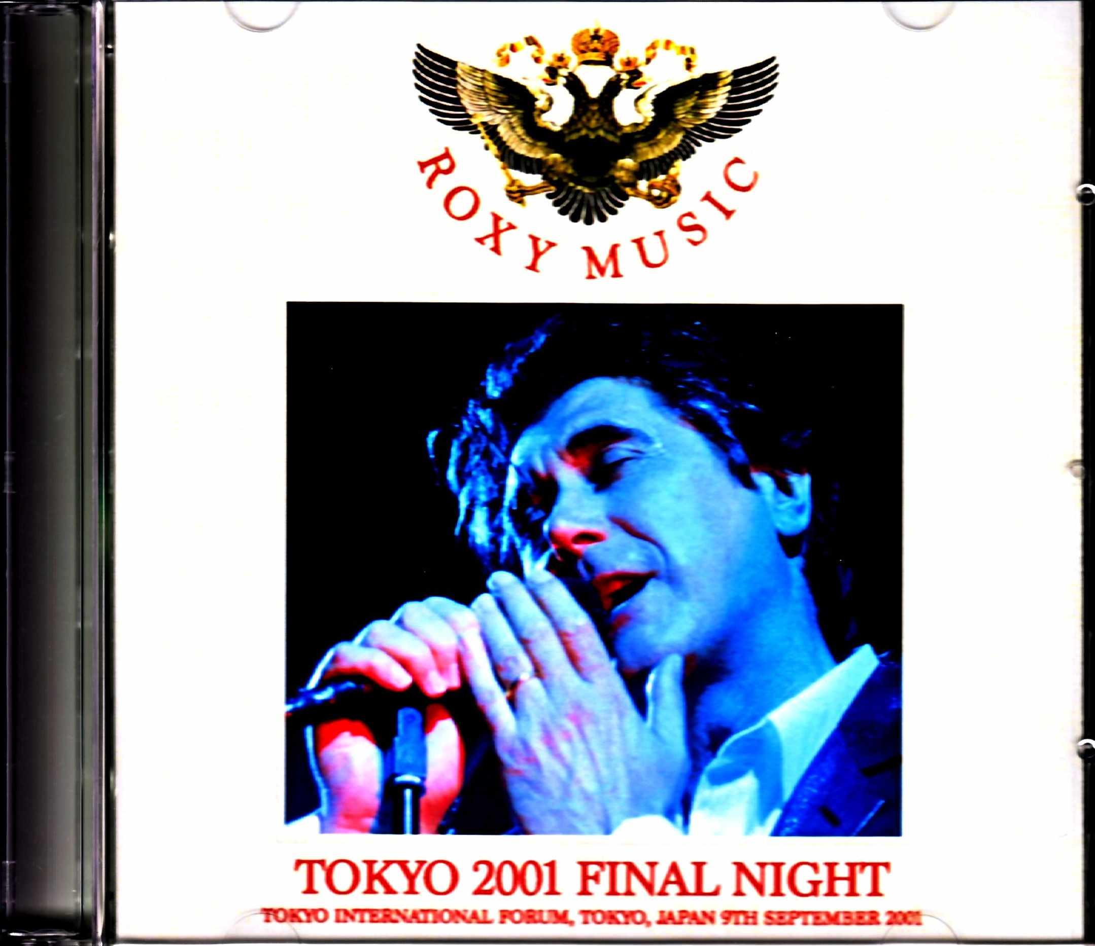 Roxy Music ロキシー・ミュージック/Tokyo,Japan 9.9.2001