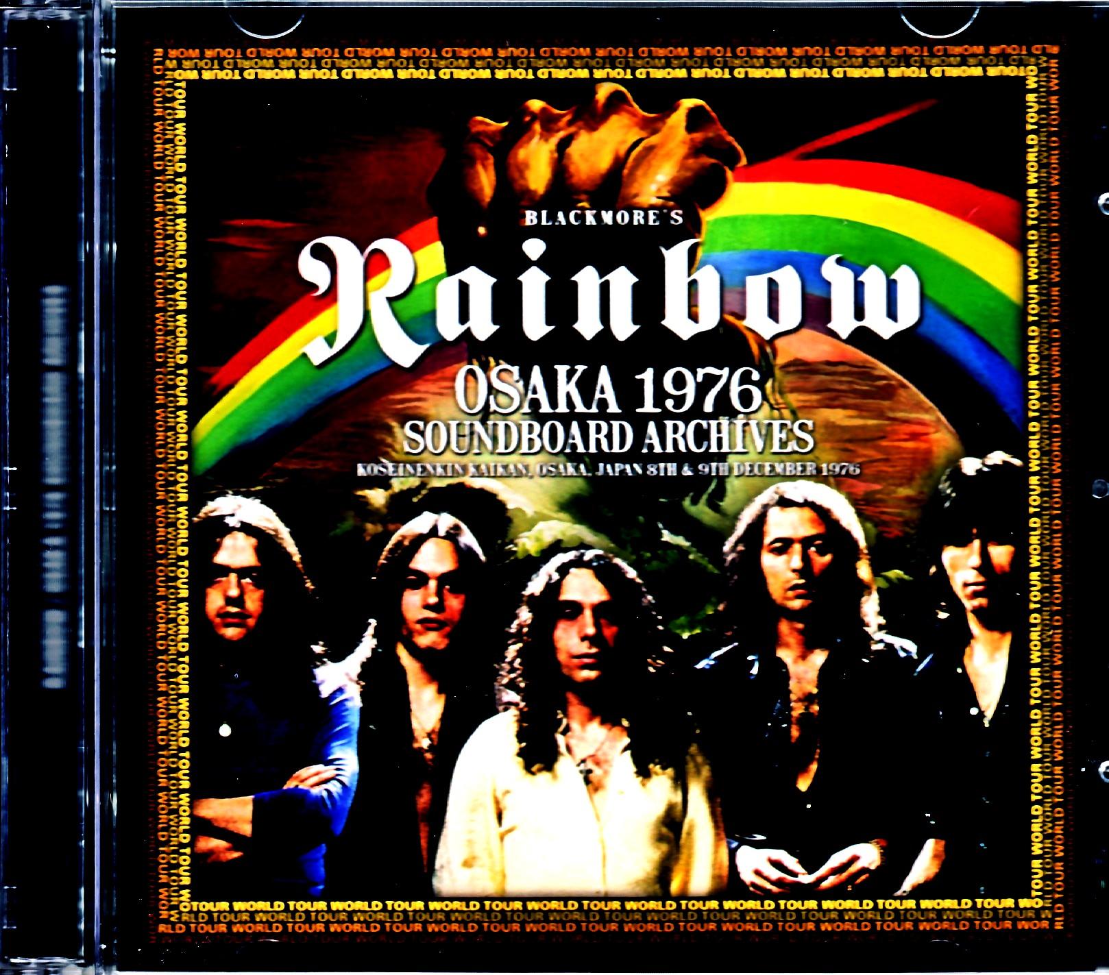 Rainbow レインボー/Osaka,Japan 1976 2Days Upgrade