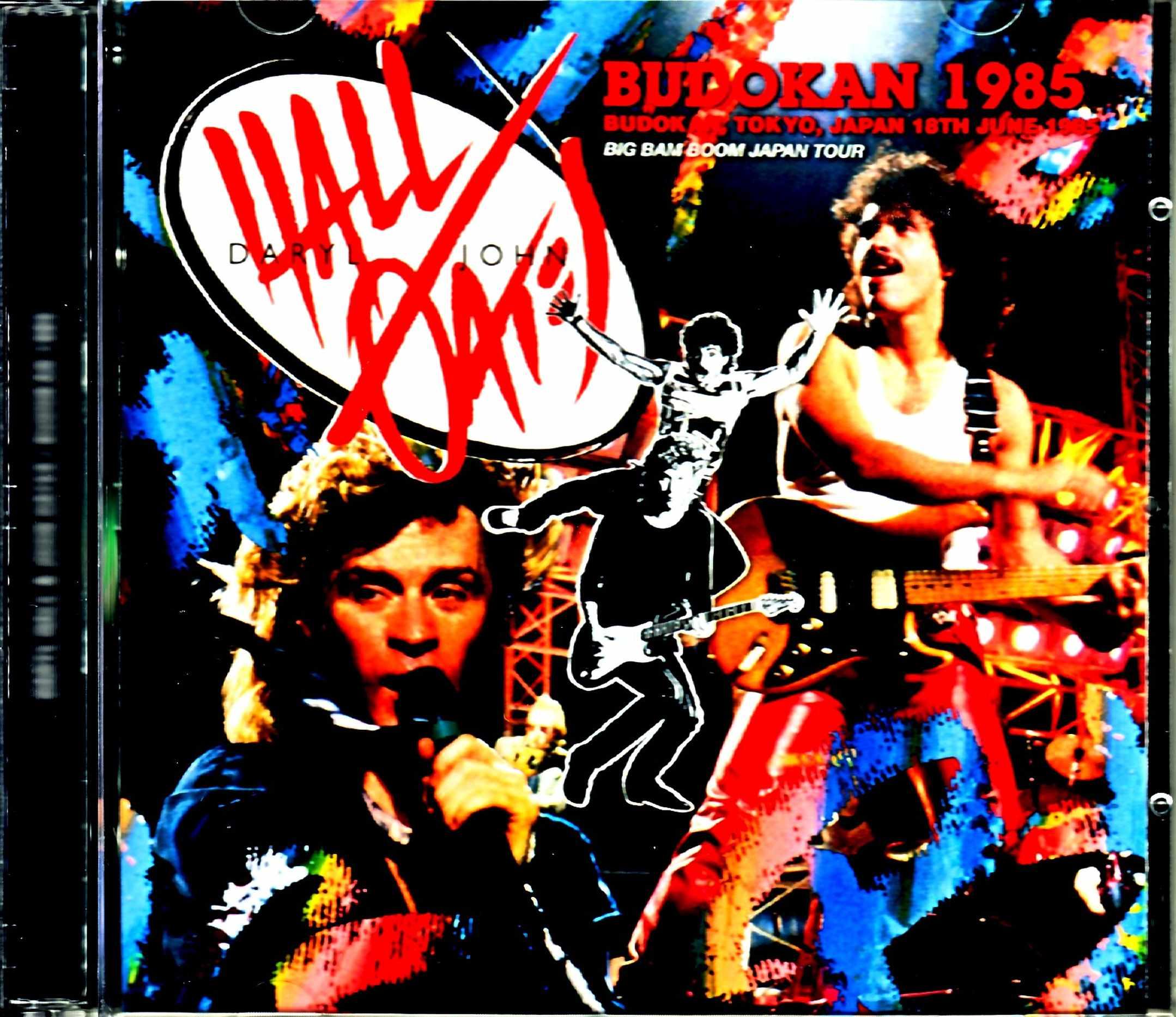 Hall & Oates ホール・アンド・オーツ/Tokyo,Japan 6.18.1985
