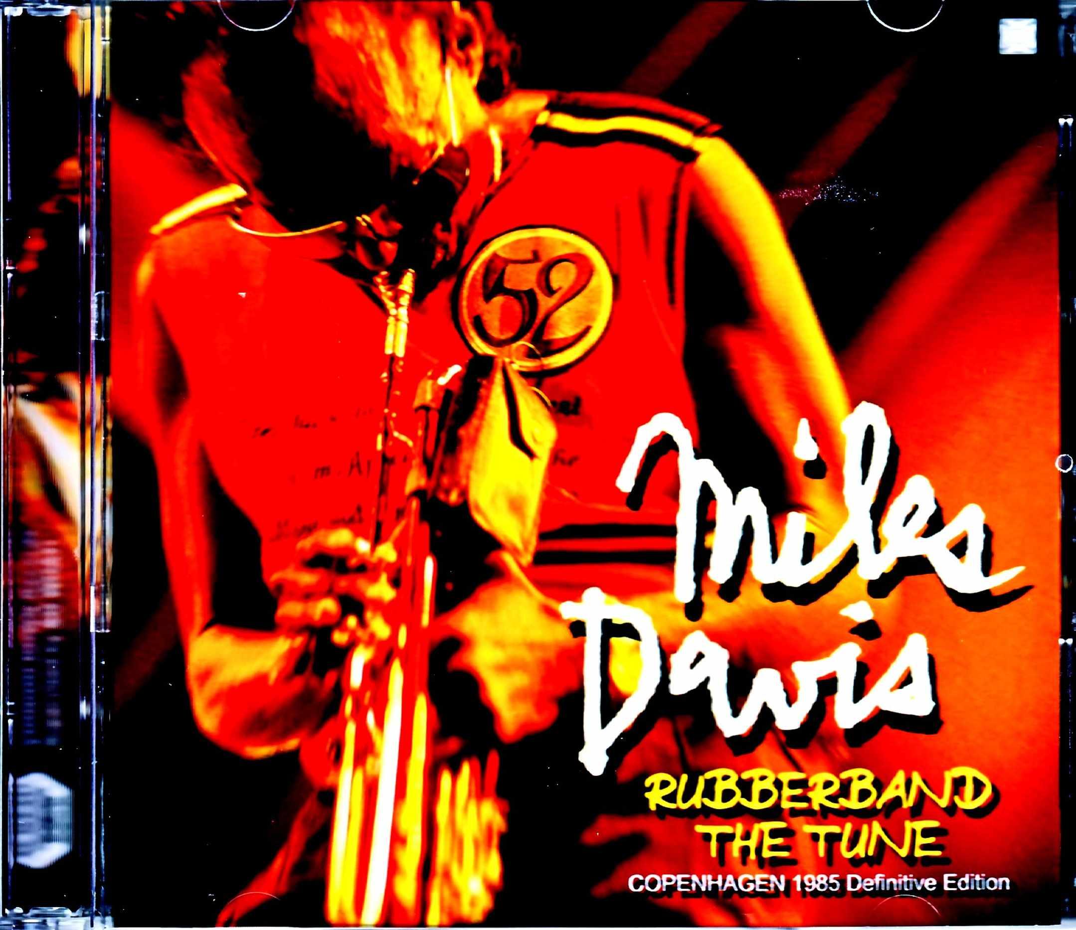 Miles Davis Mike Stern マイルス・デイビス マイク・スターン/Denmark 1985 2021 Digital Remaster