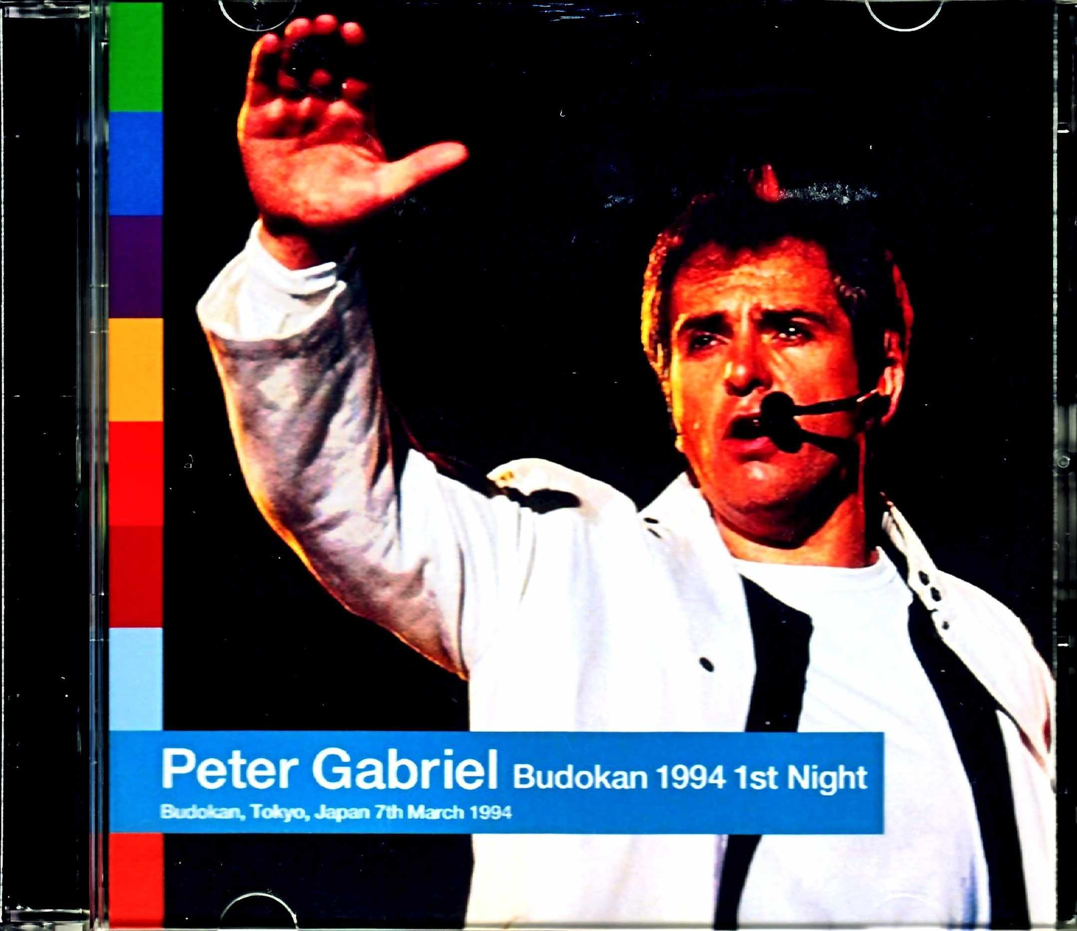 Peter Gabriel ピーター・ガブリエル/Tokyo,Japan 3.7.1994
