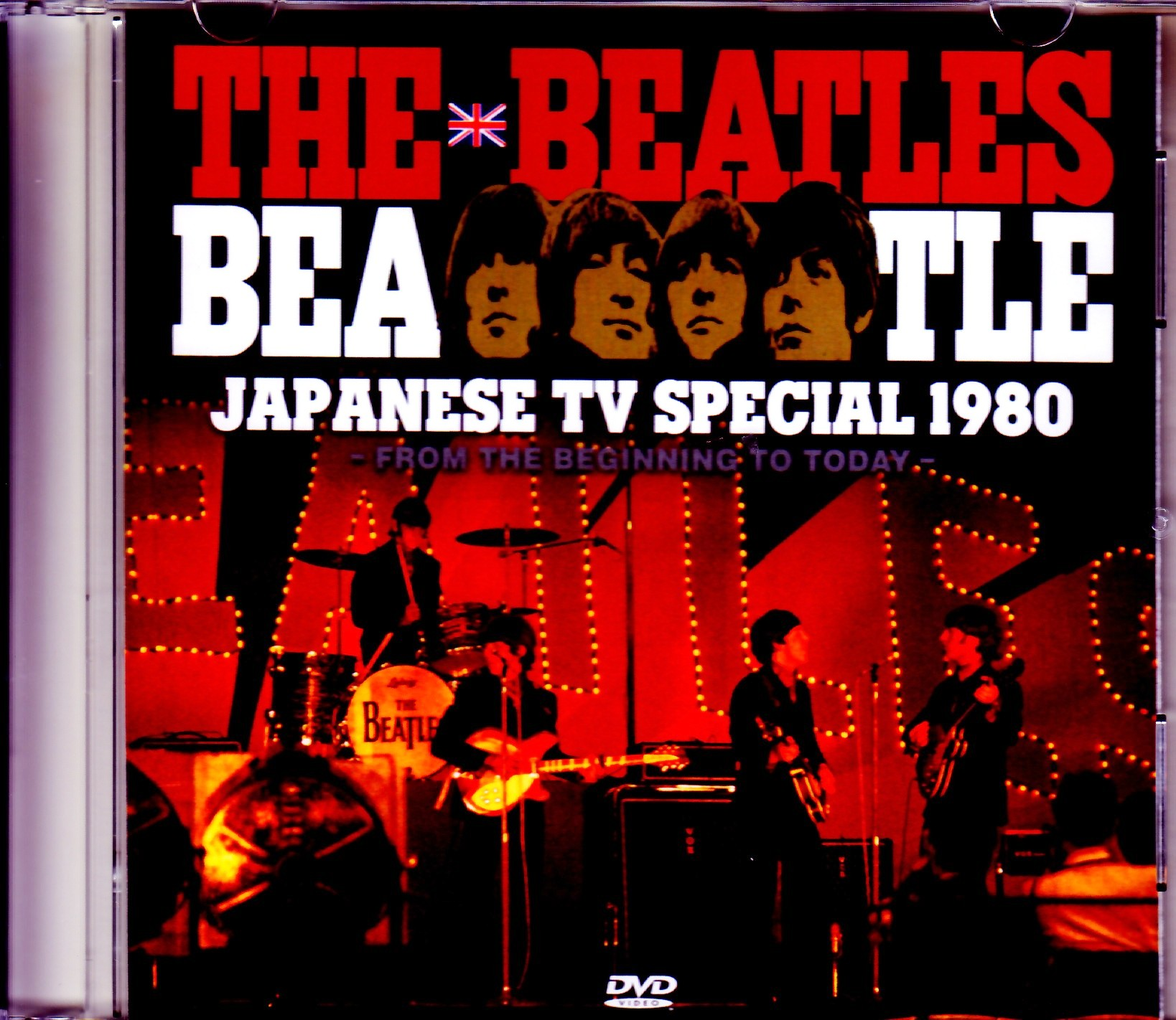 Beatles ビートルズ/Japan Broadcast TV Special 1980