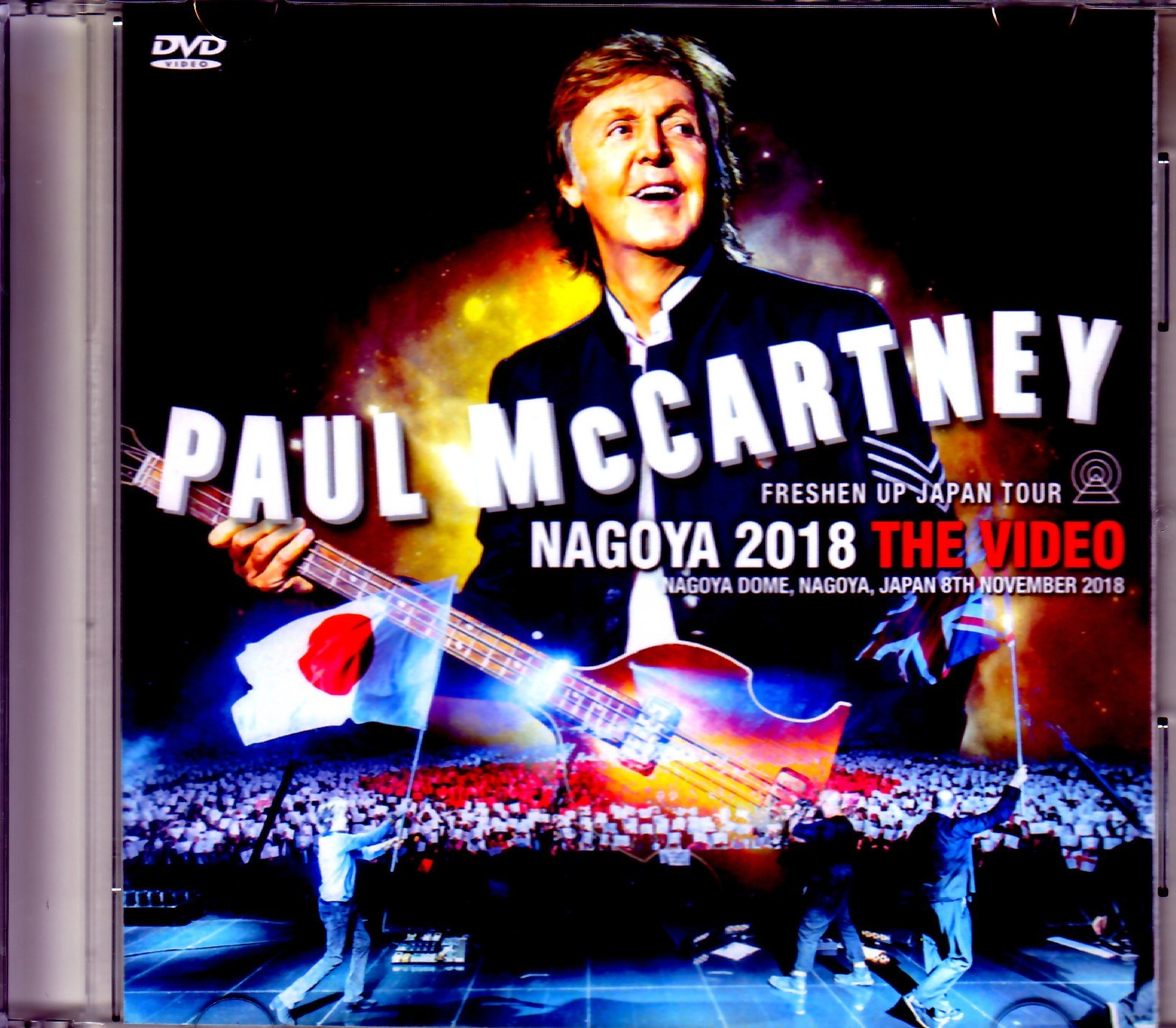 Paul McCartney ポール・マッカートニー/Aichi,Japan 2018 Another Seat Ver.