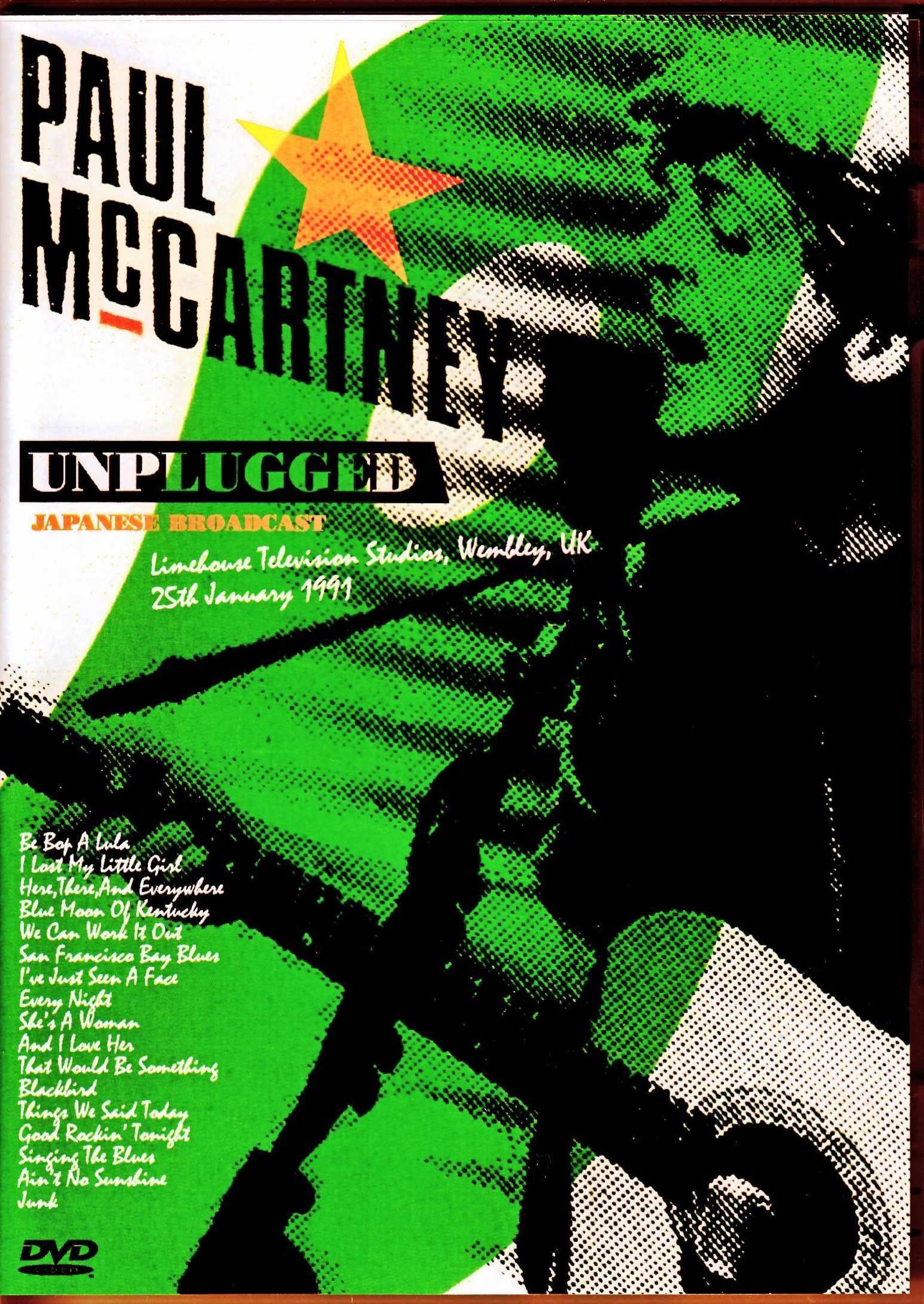 Paul McCartney ポール・マッカートニー/UK 1991 Japanese Broadcast Best Quality