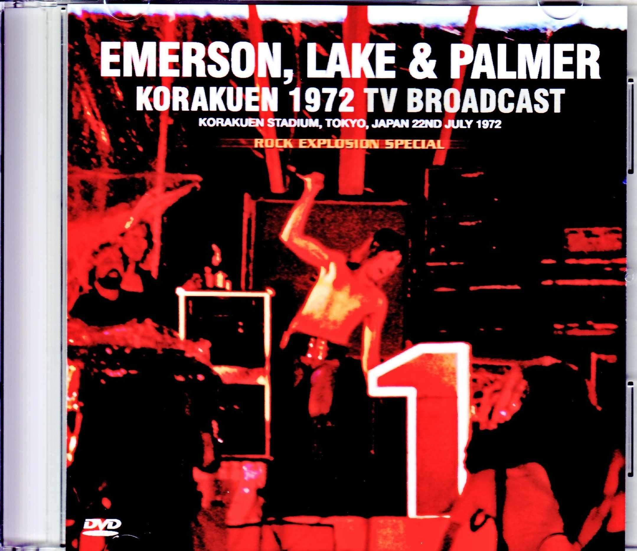 EL & P Emerson,Lake & Palmer エマーソン・レイク・アンド・パーマー/Tokyo,Japan 7.22.1972 Japanese Broadcast Edition