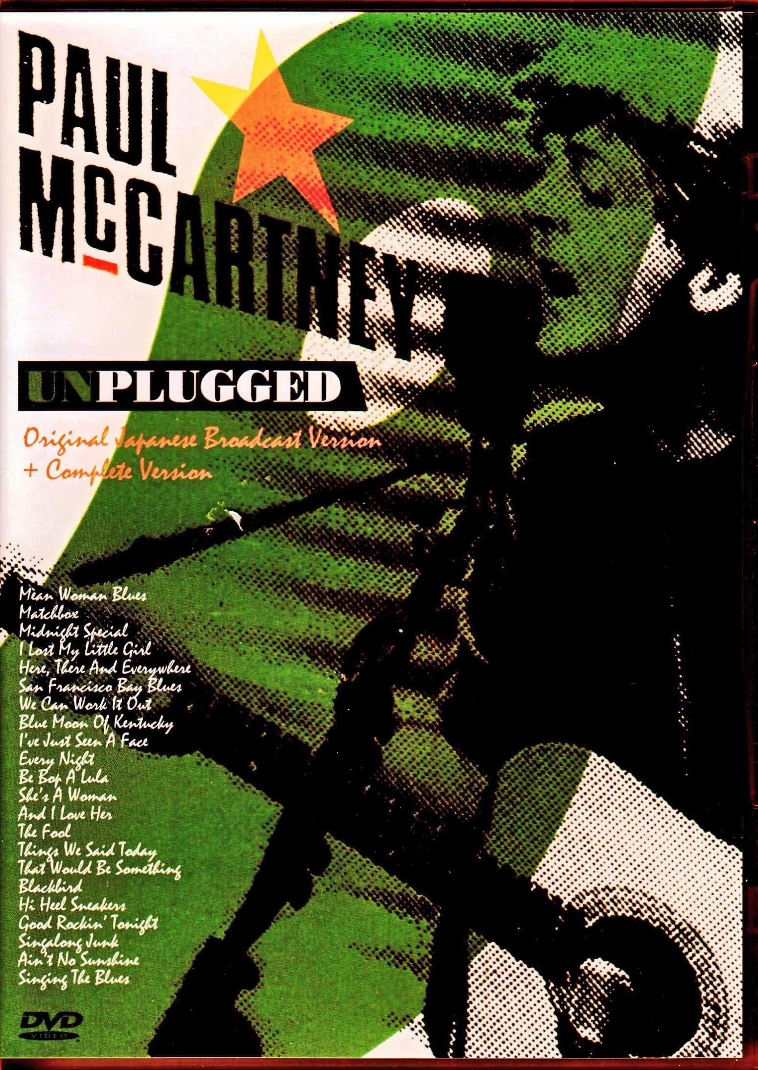 Paul McCartney ポール・マッカートニー/UK 1991 Huge Upgrade
