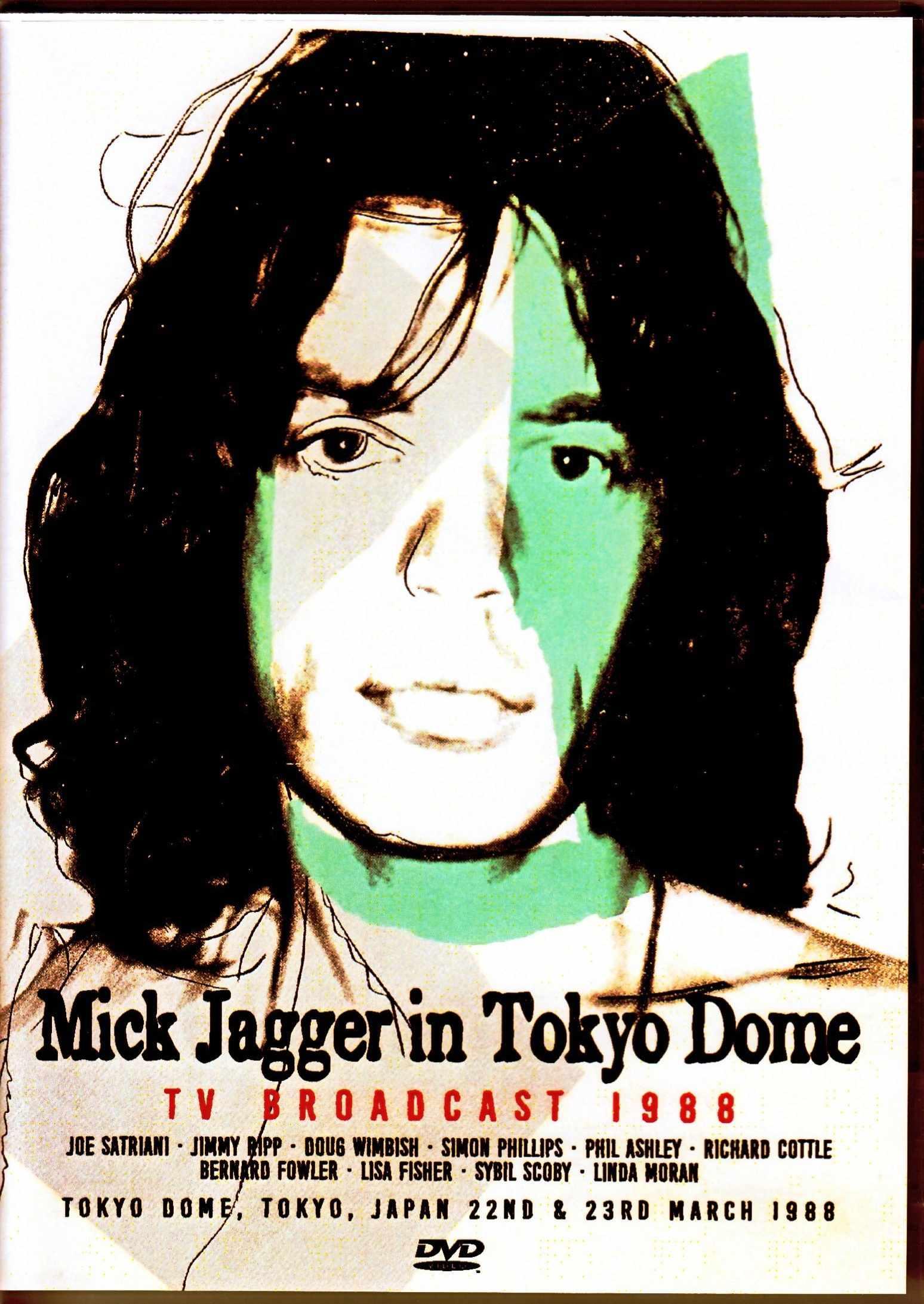 Mick Jagger ミック・ジャガー/ソロツアー 日本東京ドーム公演 1988 2日間 放送完全版