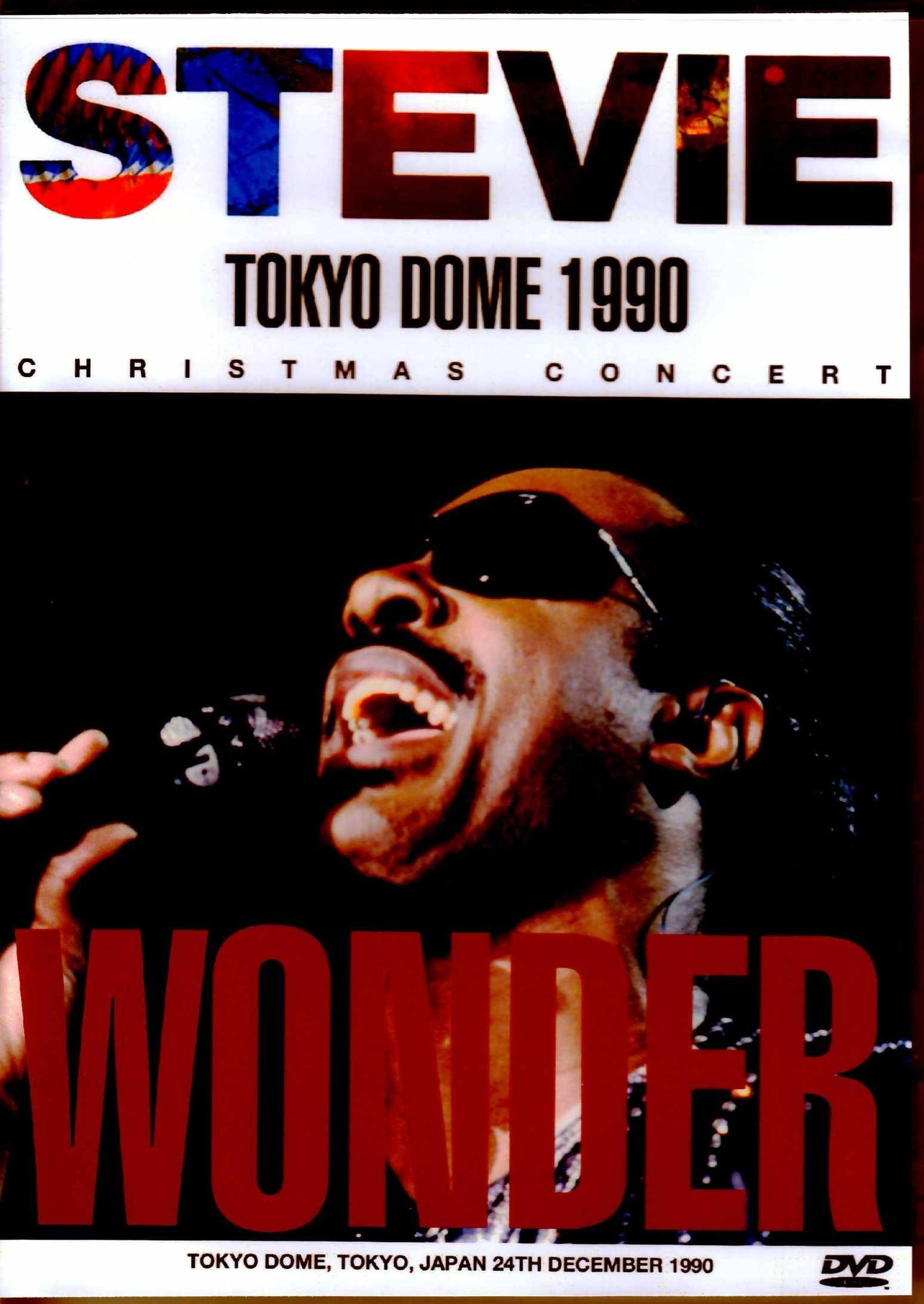 Stevie Wonder スティーヴィー・ワンダー/Tokyo,Japan 1990