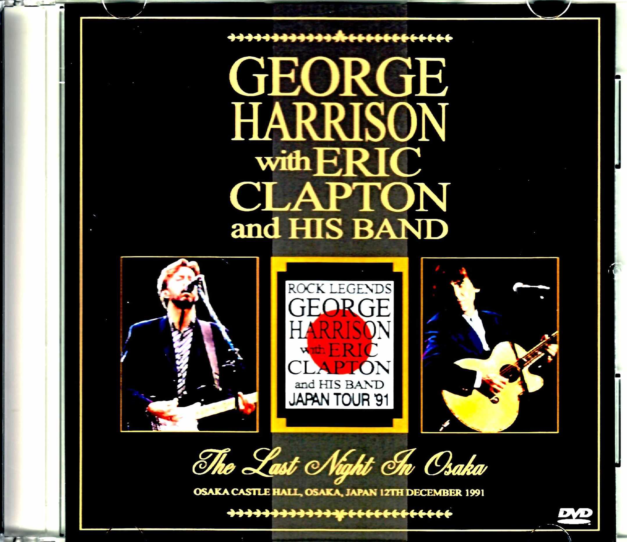 George Harrison,Eric Clapton ジョージ・ハリソン エリック・クラプトン/Osaka,Japan 12.12.1991
