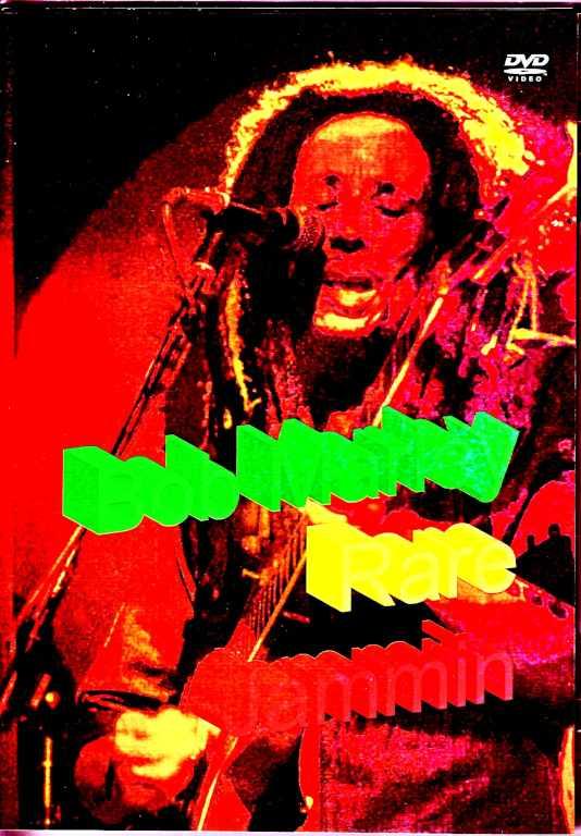 Bob Marley ボブ・マーレィ/ジャーの活動 Rare Performances 1974-1980