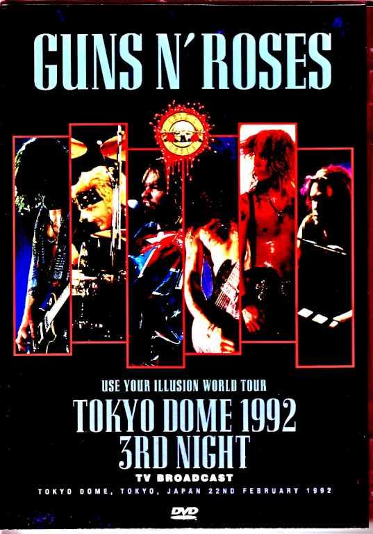 Guns N' Roses ガンズ・アンド・ローゼス/Tokyo,Japan 2.22.1992 TV Broadcast Edition