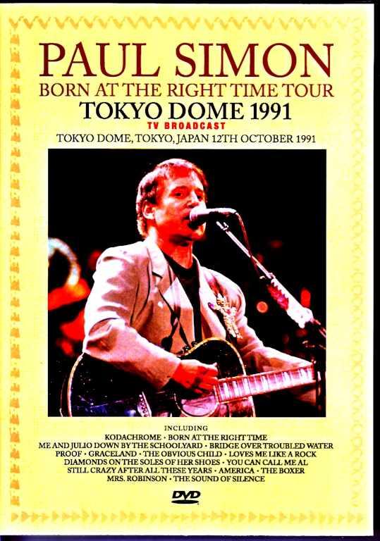 Paul Simon ポール・サイモン/Tokyo,Japan 1991 Japanese Broadcast Edition